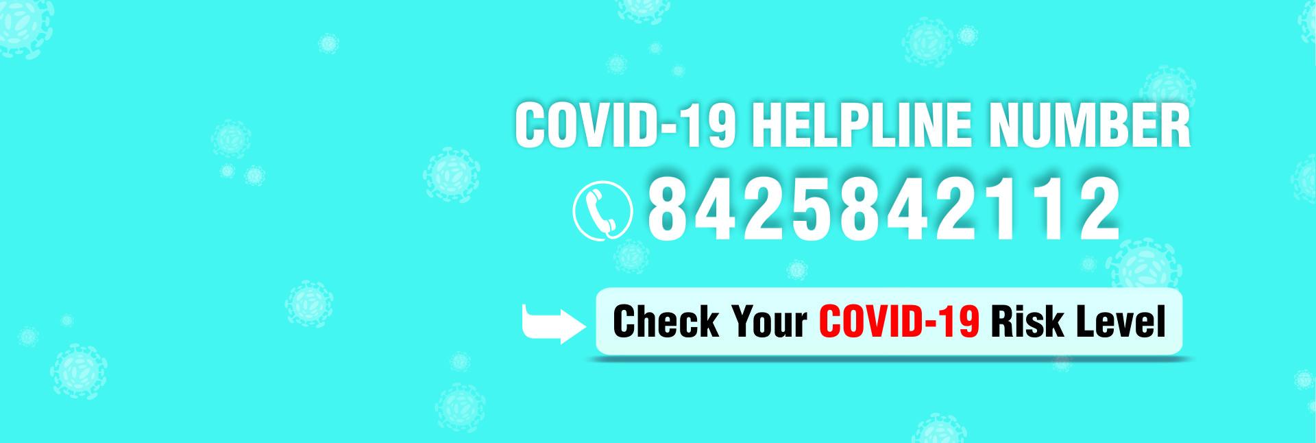 Covid 19 risk checker